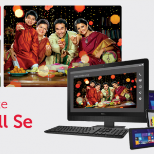 Celebrate Dell Se This Festival - Placewell Retail