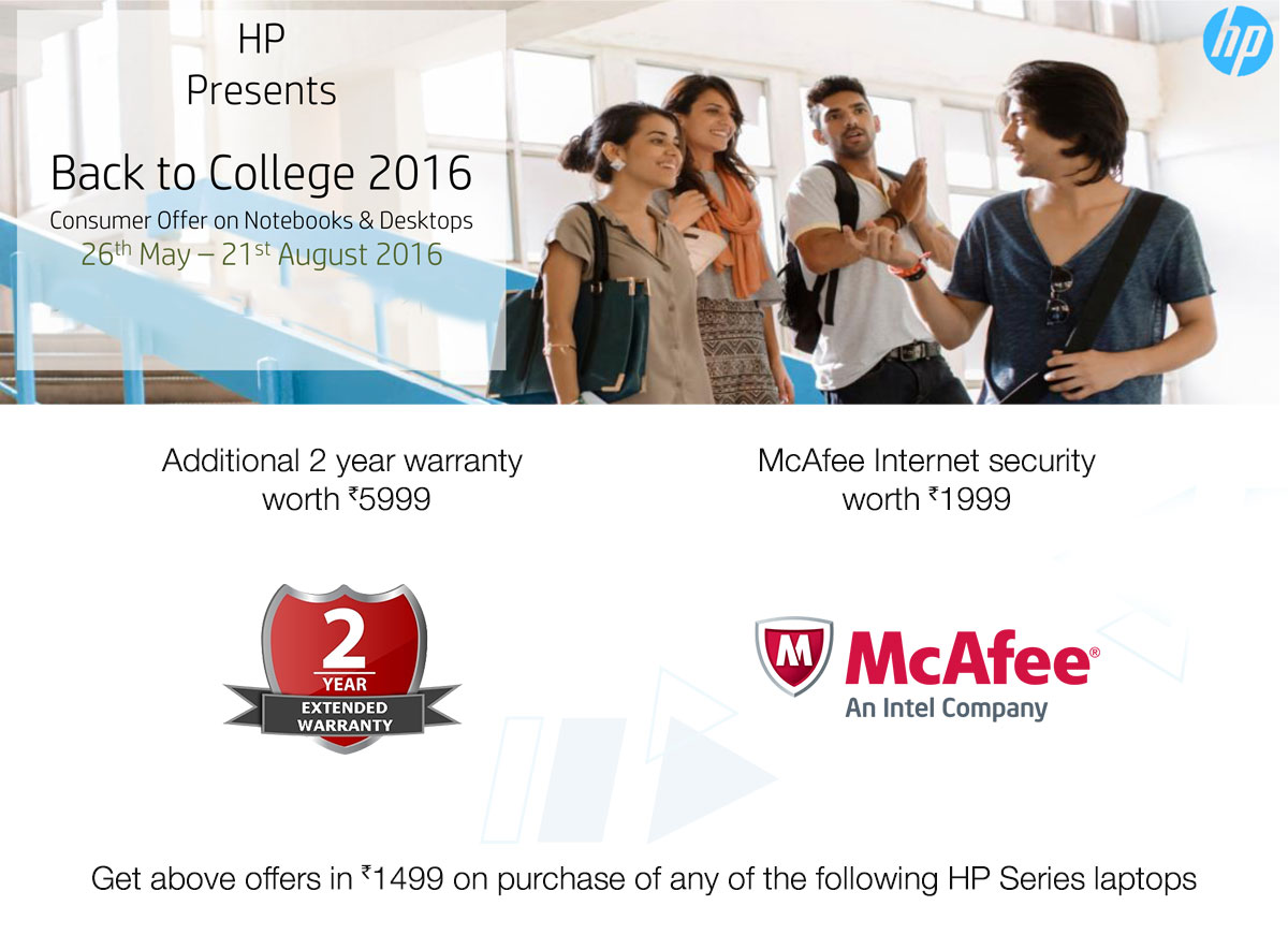 HP-Back-to-college-offer-banner
