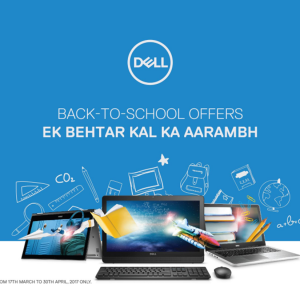 Dell Back To School Offer 2017 - Placewell Retail
