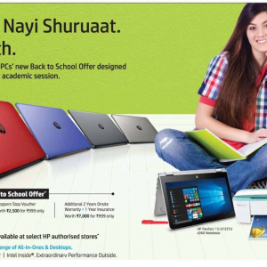 HP Back to School Offer 2017 - Placewell Retail