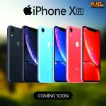 iPhone XR Siliguri